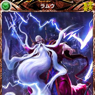 Rank 4 ability card.