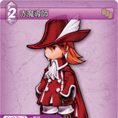 9-106C/1-101C Red Mage (Refia)