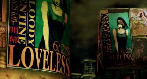 File:LOVELESS Posters.jpg