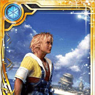 <i>Final Fantasy Artniks</i>.