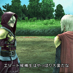 Izana speaking with Ace.