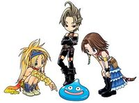 Gullwings Dragon Quest & Final Fantasy in Itadaki Street Special