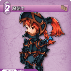 Trading Card depicting Refia as a Dark Knight.