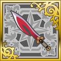 FFAB Taming Sword SR+
