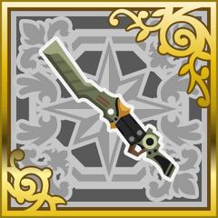Edged Carbine (SR+).