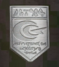 LRFFXIII Replica PSICOM Emblem