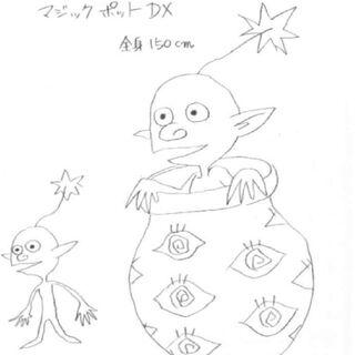 Artwork of Magic Urn.