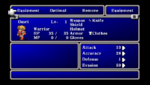 FFI PSP Equipment Menu