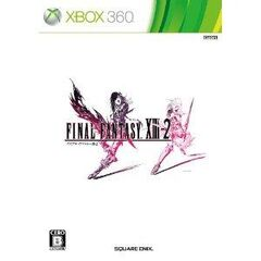 Japan (Xbox 360).