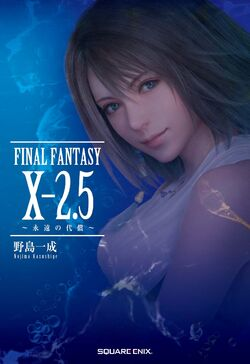 Final Fantasy X-2.5 cover