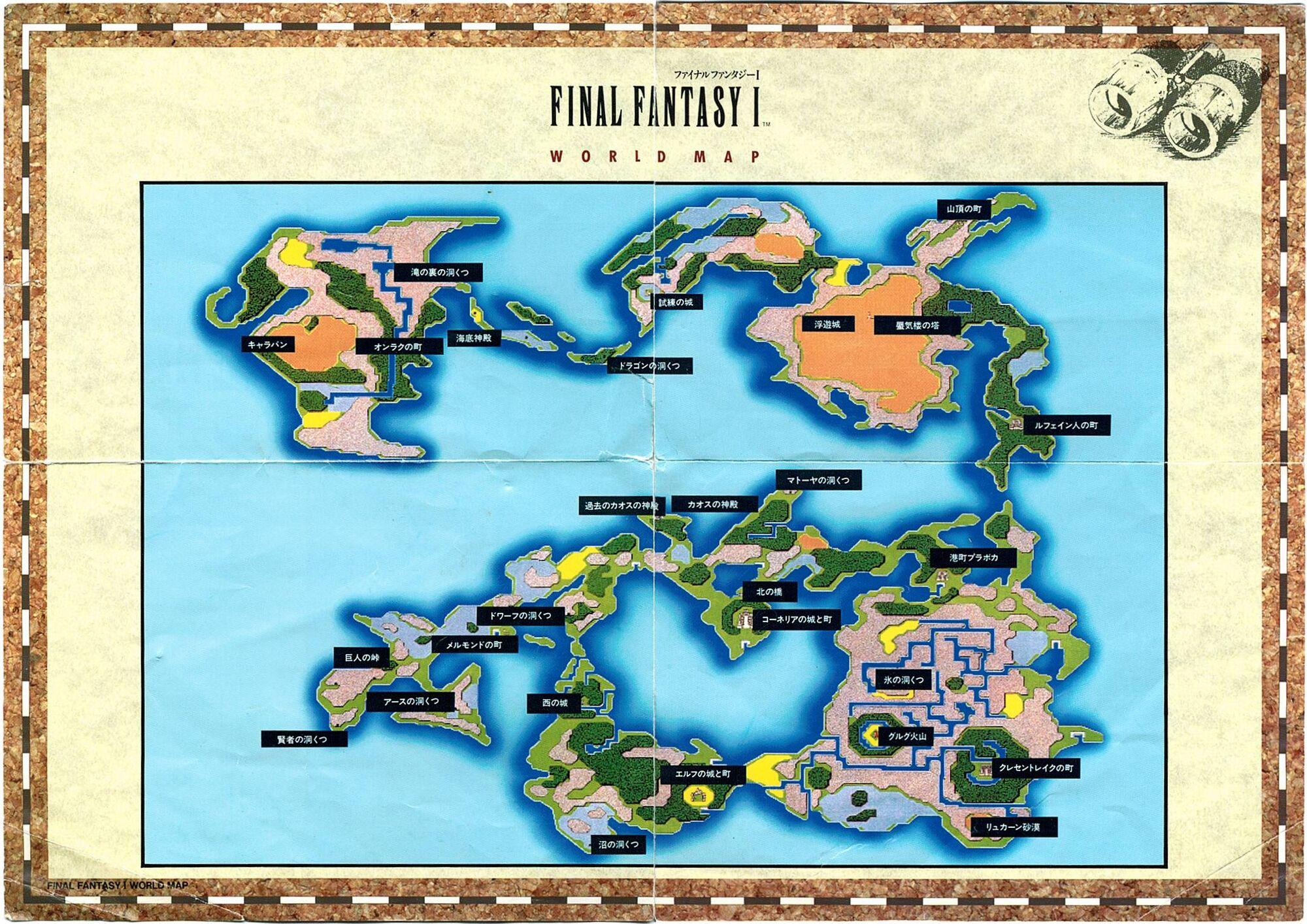 Image Final Fantasy Wiki FANDOM powered by Wikia