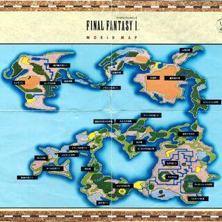 Японская карта мира.