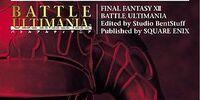 Final Fantasy XII Battle Ultimania