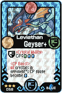 File:LeviGeyserPlus.jpg