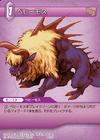 Behemoth TCG
