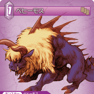 A Behemoth from <i>Final Fantasy Tactics</i>.