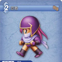 Trading Card of Faris as a Ninja.