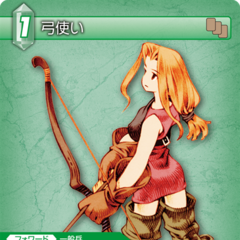 Trading card of a female Archer.
