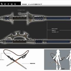 Weapon artwork.