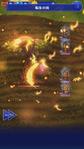 FFRK Rebirth Flame