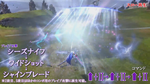 DFF2015 Shining Blade