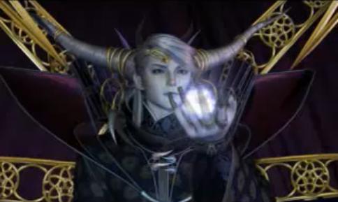 File:EmperorOrigins.JPG