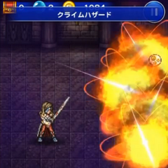 Enemy version in <i>Final Fantasy Record Keeper</i> [FFIX].