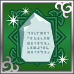 FFAB White Rosetta Stone