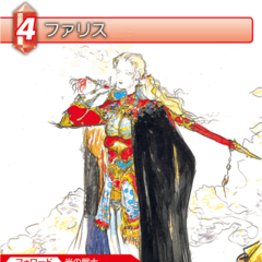 Trading card depicting another of Faris's Amano artworks.
