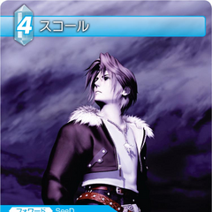 Promotional trading card depicting Squall.