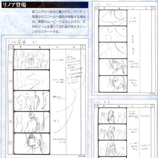Storyboard of Rinoa's entrance.