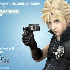 Japanese advertisement of Cloud Strife holding a Panasonic FOMA P900iV.