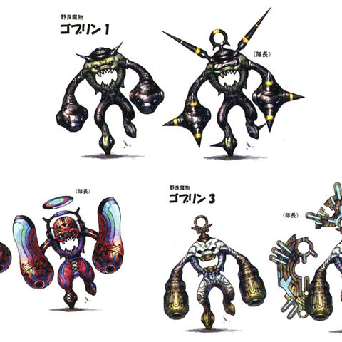 Concept art (right, top center).