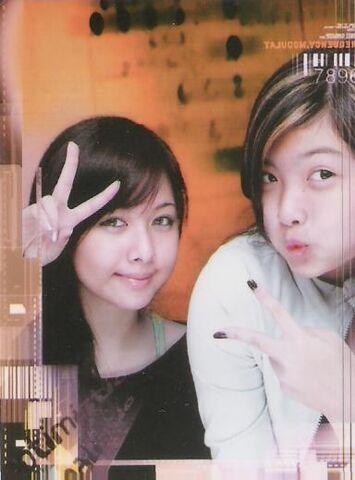 File:Aiyuna.JPG