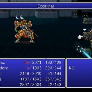 Excalipar (Wii).