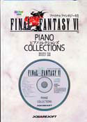 File:FF6pianoO.jpg