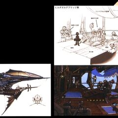 Concept artwork of <i>Hilda Garde III</i>.