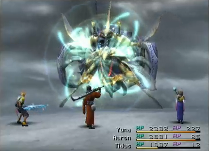 File:FFX Reflect EA.png