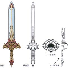 Concept artwork for the Excalibur.