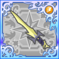FFAB Thunder Blade SSR