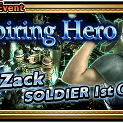 Global event banner for Aspiring Hero.