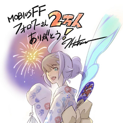 Art by Toshiyuki Itahana in celebration for 20,000 Twitter followers.