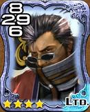 217a Auron