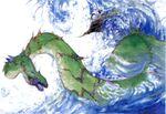 Sea Dragon Artwork