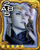 018b The Emperor