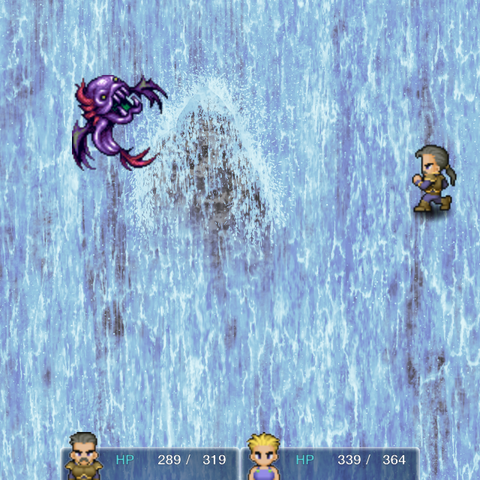 Battle in the iOS/Android version.