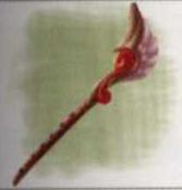 File:Angel Flute FFIX.png