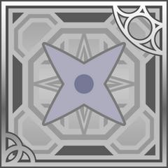 Shuriken (R+).