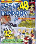 FamitsuFFBrigade