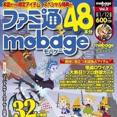 Famitsu cover.